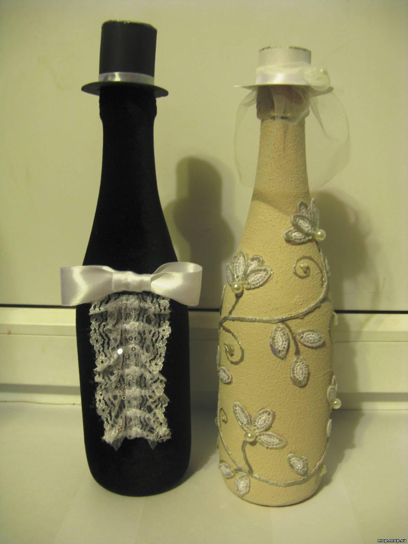 Свадебная бутылка-жених » Сделай сам своими руками 6